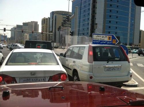 doha traffic